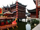 Ancient China Art and Architecture